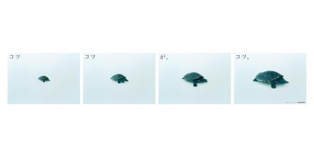 受賞歴_web用