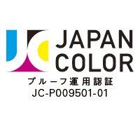 JPcolor認証